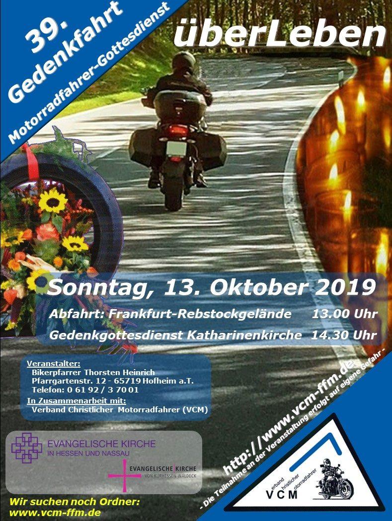 2019 - Gedenkfahrt - Plakat